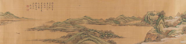 Anonymous (19th/20th century) Landscape