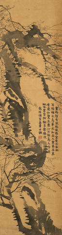 After Jin Nong (19th/20th century) Ink Plum
