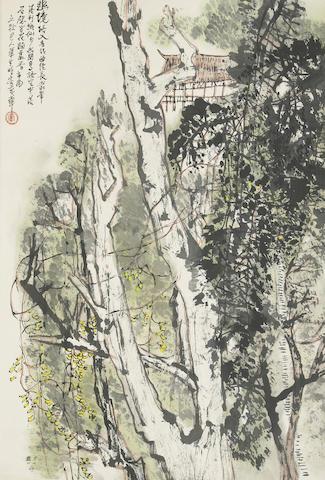 Li Huasheng (b. 1944) Landscape