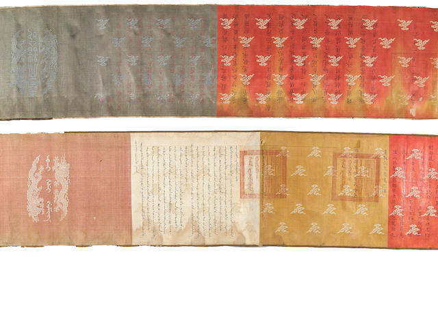 Anonymous (Qing dynasty) A group of seven Imperial Edicts and Edict Fragments
