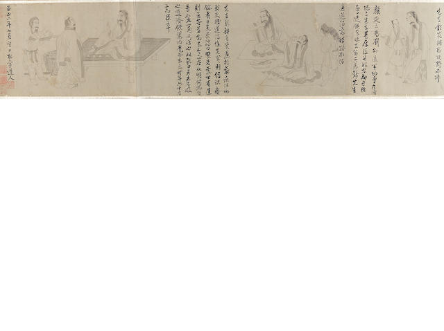 Anonymous (19th/20th century) Life of Tao Yuanming