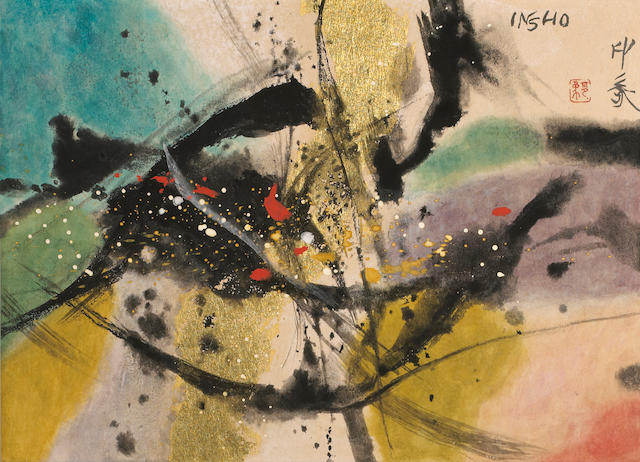 Domoto Insho (1891-1975)<BR />Abstract Painting