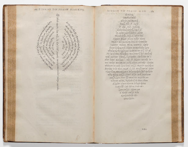 POETAE GRAECI. HOMER & OTHERS. Poetae graeci principes heroici carminis. Geneva: Henricus Stephanus II, 1566.