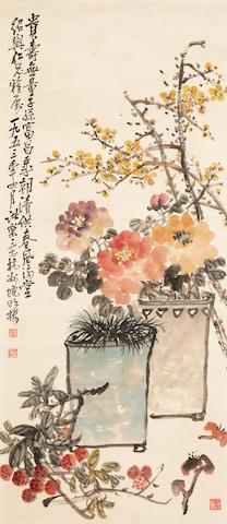 Zhu Lesan (1902-1984) Flowers and Fruits
