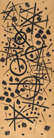 Gordon Onslow Ford (1912-2003) Untitled, 1980; Untitled, 1988; Untitled, 1988 (3) each 23 x 9in (58.4 x 22.9cm)