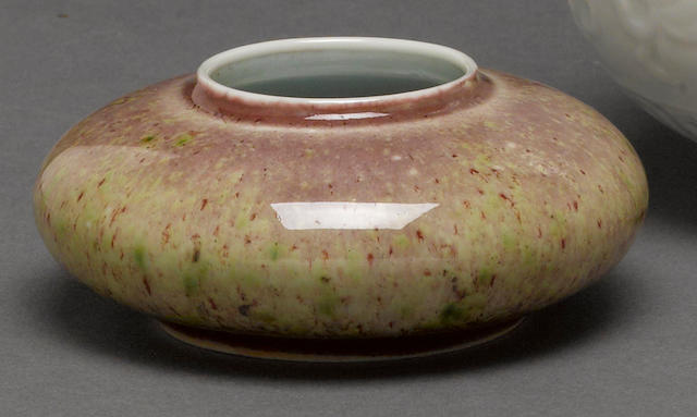 A peachbloom glazed porcelain brushwasher Kangxi mark, Republic period