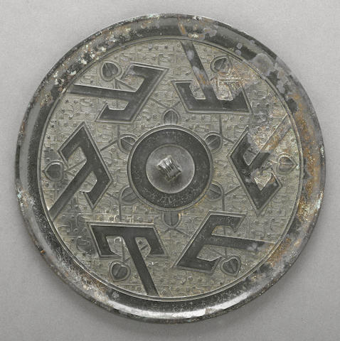 A silver copper alloy mirror of TLV design  Warring states period
