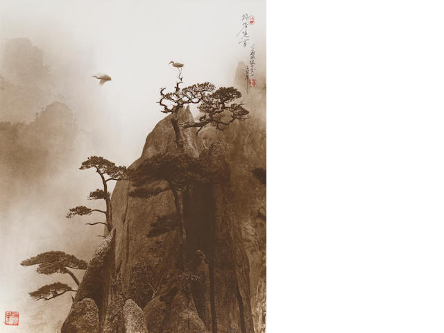 Don Hong-Oai (1929-2004); Pine Peak, Yellow Mountain;