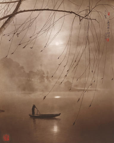 Don Hong-Oai (1929-2004); Winter Fog, Vietnam;