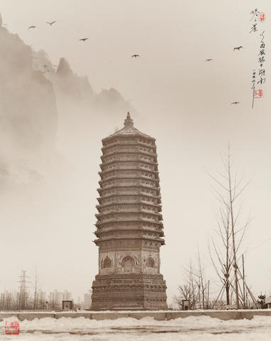 Don Hong-Oai (1929-2004); Pagoda;