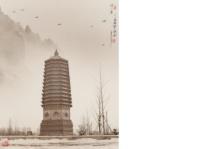 Don Hong-Oai (1929-2004); Pagoda, Hunan??????;