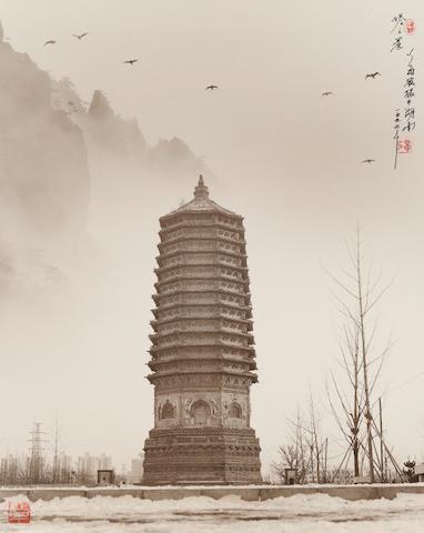 Don Hong-Oai (Chinese, 1929-2004); Pagoda;