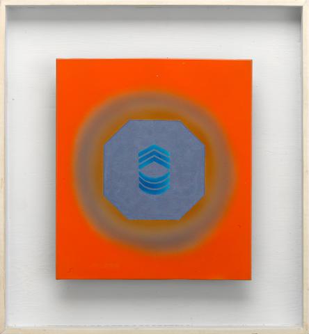 Billy Al Bengston (born 1934) Untitled, 1962 framed 13 1/2 x 12 1/2in (34.3 x 31.8cm)