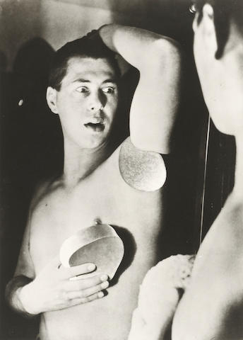 Herbert Bayer (1900-1985); Self-Portrait (Photomontage);