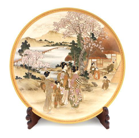 A Satsuma plate