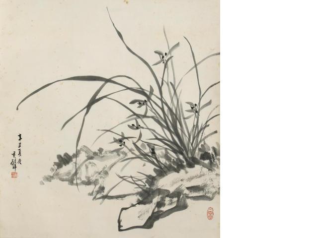 Huang Junbi (1898-1991) Orchid