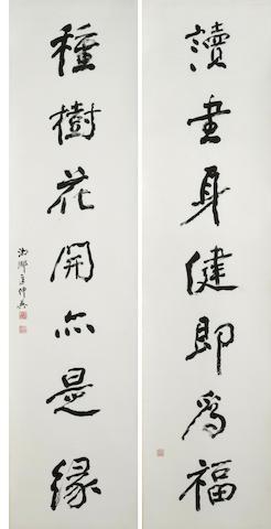 Kuang Shi (Kuiang Shih, b. 1926) Coulpet of calligraphy, a pair of hanging scrolls
