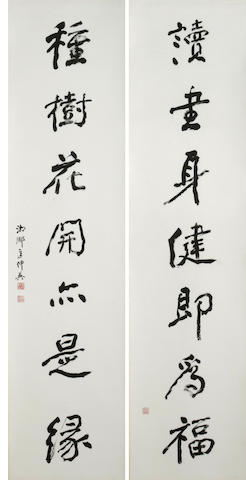 Kuang Shi (Kuiang Shih, b. 1926) Coulpet of calligraphy, a pair of hanging scrolls