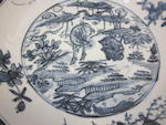 A Swatow ware blue and white ceramic dish 16th century