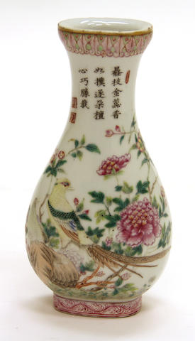 A famille rose enameled porcelain vase  Yongzheng mark, Republic period