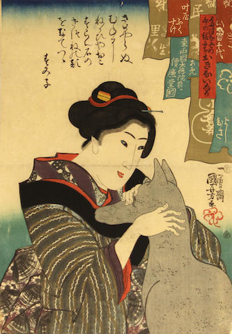 Various artists<BR />Twenty-two woodblock prints