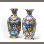 A pair of Chinese blue ground cloisonné enameled metal vases 20th century