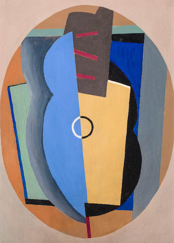 Albert Eugene Gallatin (American, 1881-1952) Composition 16 x 12in