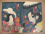 Utagawa school (19th century) Thirty-one woodblock prints