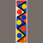 Attributed to Alexander Calder (1898-1976) Kakemono, 1971 19 3/4 x 4 5/8in (11.7 x 50cm)