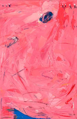 Tafa Fiadzigbe (born 1963) Dance of the Queen, 1996 35 1/2 x 23 1/2in. (90.2 x 59.7cm)
