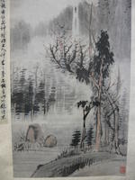 After Shitao (19th century) Landscape