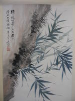 Attributed to Wu Hufan (1894-1968) Bamboo and Rock