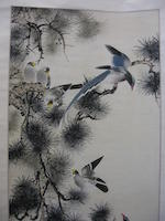 Pu Zuo (1918-2001 or 2003) Pine and Birds