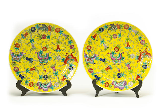 A pair of Chinese polychrome enameled porcelain plates 20th century