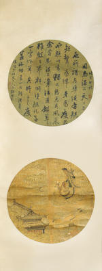 Anonymous Two Chinese paintings and One Calligraphy