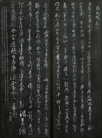 A group of six assembled Chinese calligraphic rubbings 20th century