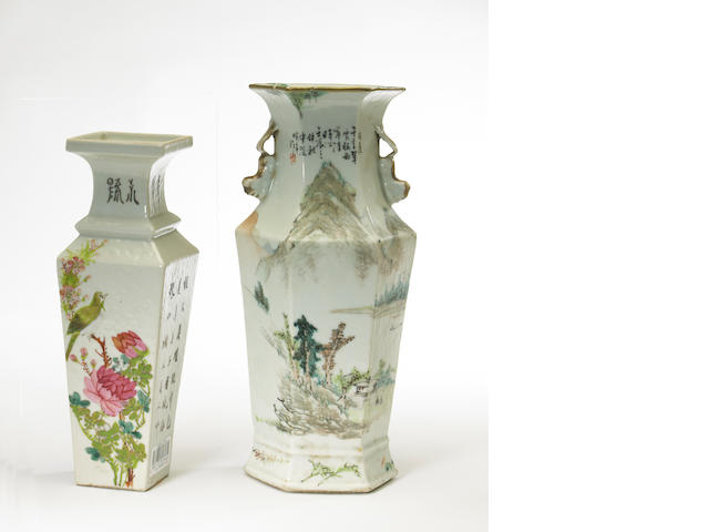 Two famille rose enameled porcelain baluster vases Late Qing and Republic period