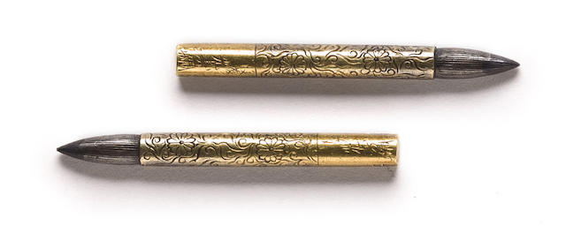 A pair of gold menuki By Goto Mitsutoshi, 18th century