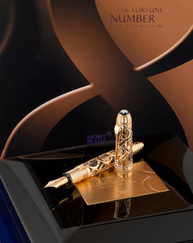 MONTBLANC: The Fortune Number 88 Limited Edition Skeleton Fountain Pen