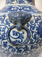 A large blue and white porcelain vase  Qianlong mark, Republic period