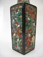 A famille-noire enameled porcelain vase Qianlong mark