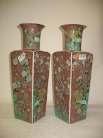 A pair of aubergine ground porcelain vases with famille verte decoration Kangxi marks, Late Qing/Republic period