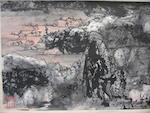 C.C. Wang (Wang Jiqian, 1907-2003) Panoramic Landscape