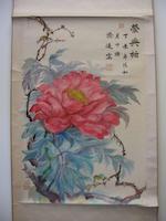 Wang Jiyuan (1893-1975) Peony