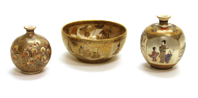 A group of three Satsuma ceramics Early 20th century