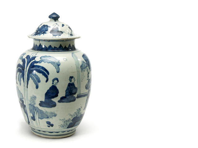 A Chinese blue and white porcelain globular vase (cracked) transitional period