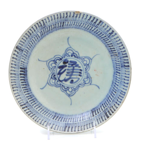 A Chinese blue and white plate