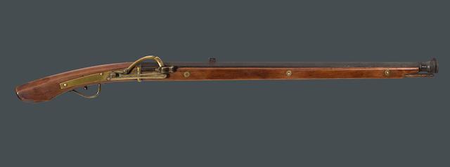 A Japanese matchlock carbine