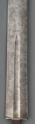 A German Sword of Justice blade