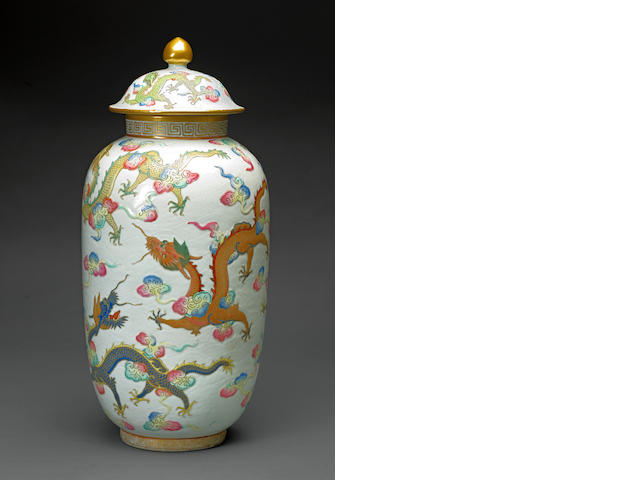 Famille rose enameled porcelain ovoid jar and cover